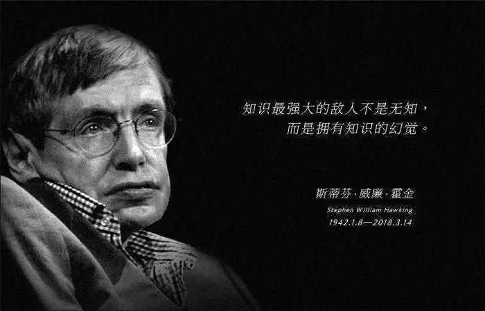杨振宁跟霍金谁的物理成就高