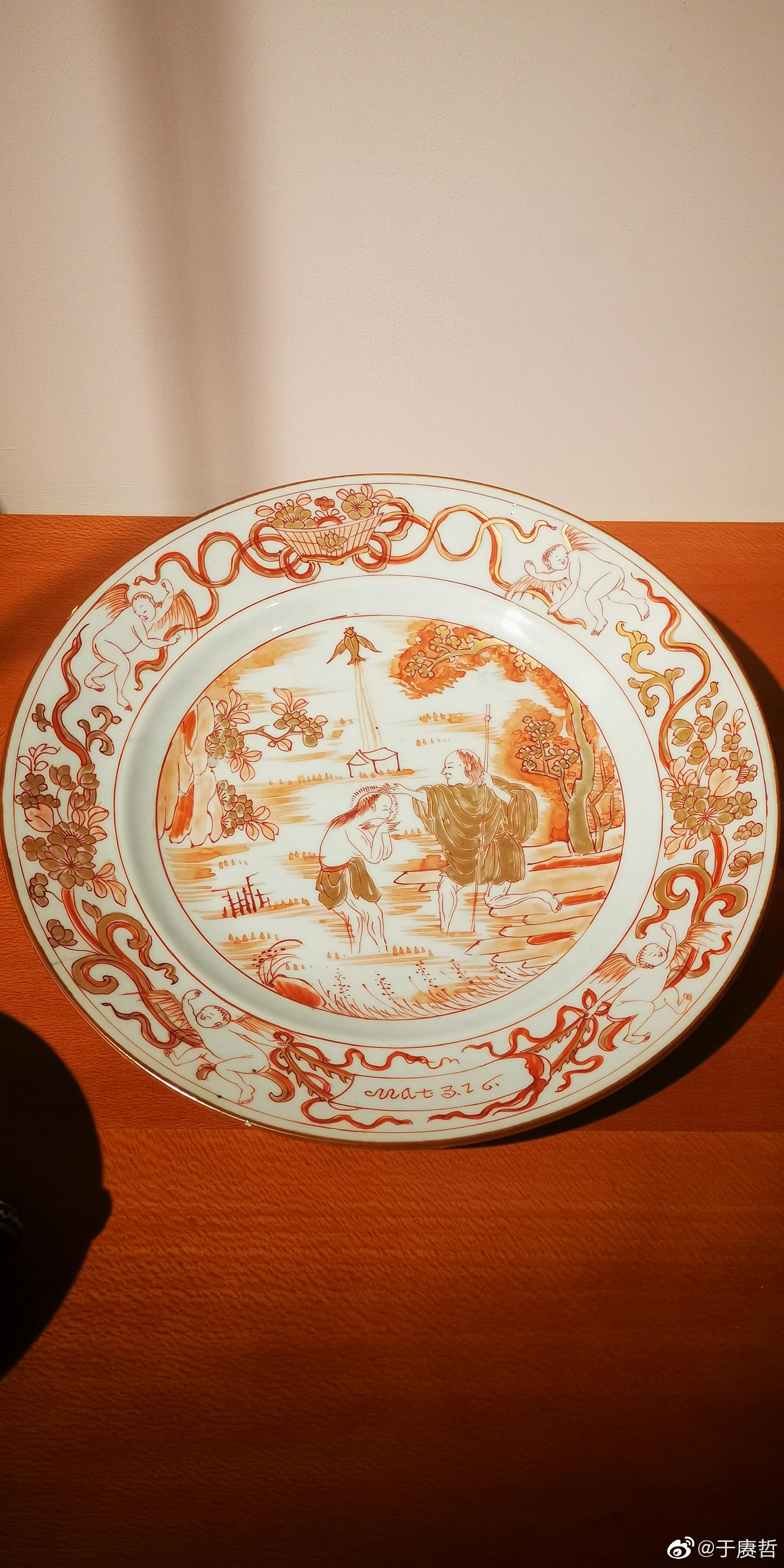 巴黎吉美博物馆藏清代外销瓷《基督受洗》