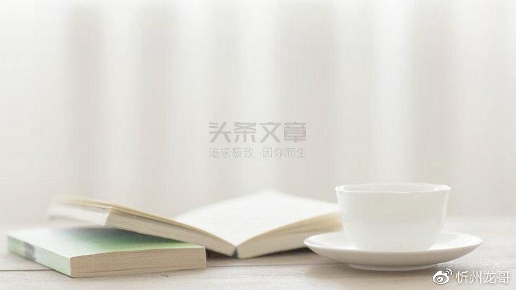 忻州市实验小学关于2019年新生领取《入学通知书》的通知