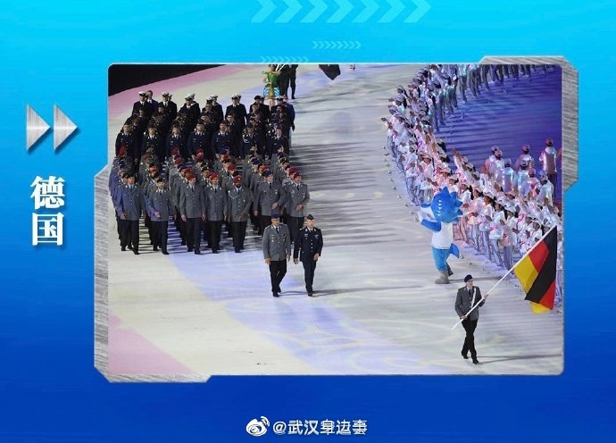 开幕式揭秘1:为啥没看到英国澳大利亚?不是国际军体成员国