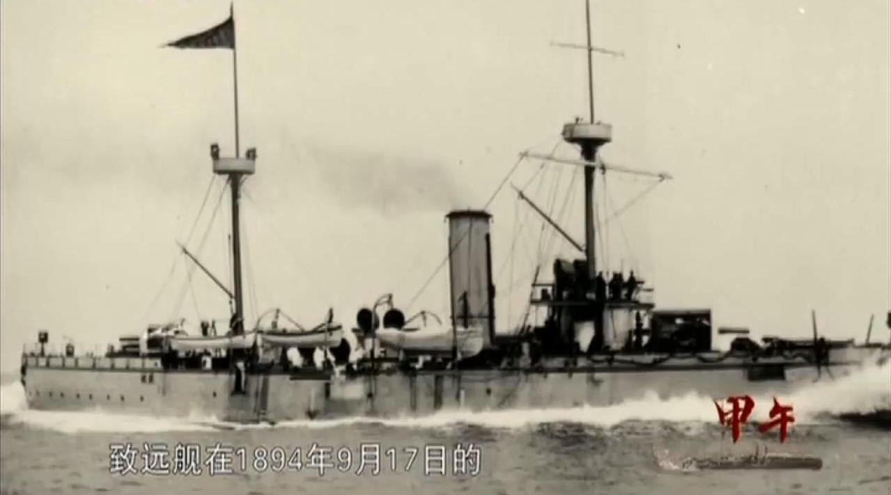 1894年7月25日,丰岛海战爆发,甲午战争开始。