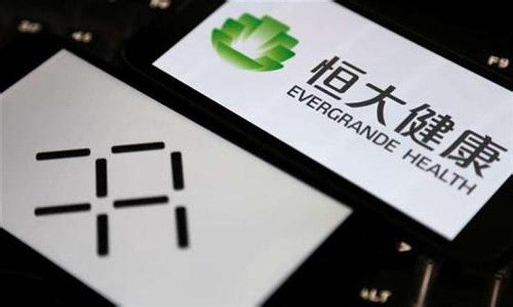 E周热点|FF与恒大健康达成和解 吉利新能源品牌或将独立