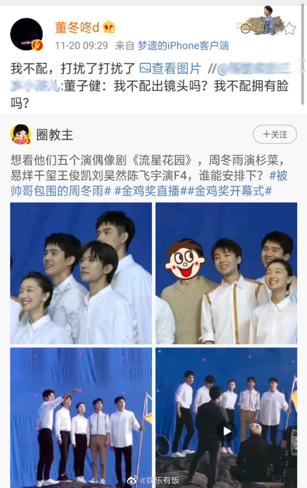 不少网友表示看了昨天《星辰大海》MV拍摄花絮