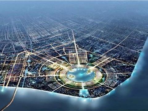 中国造了一座新城,建设10余年,目标成为全球科技创新中心