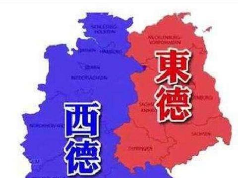 苏联为何同意东德和西德统一?德国又是如何让另外三国同意的呢?