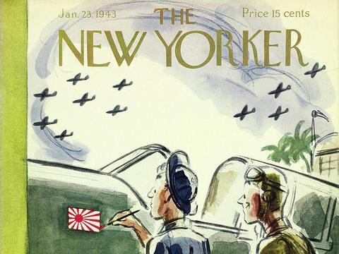 1943年的美国著名杂志《纽约客》  轻松幽默的封面 挺有意思