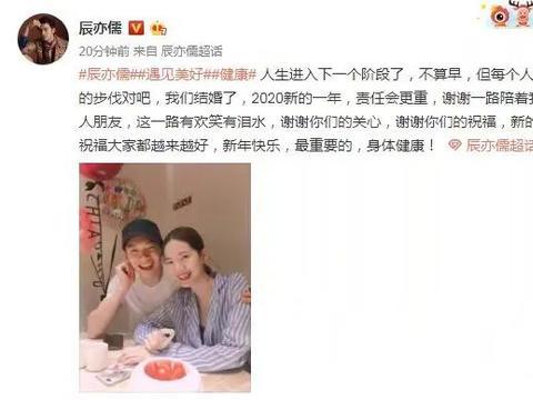 40岁辰亦儒官宣结婚,妻子曾之乔:他看着我从女孩变成女人