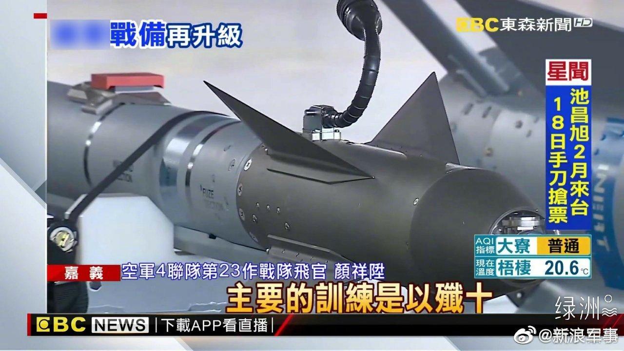 台将领叫嚣F16V能打歼20 台军飞行员:只能应对歼10歼11