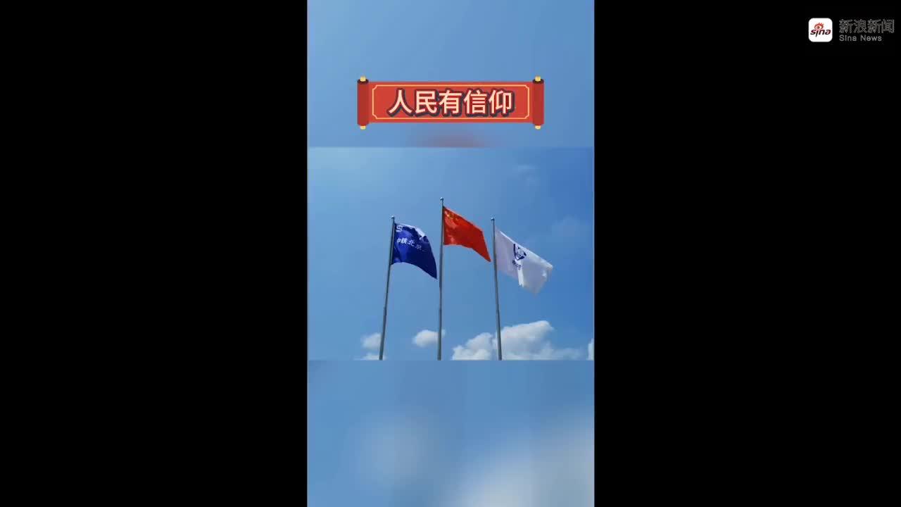 【一线】中国中铁北京工程局集团:走马湖水系治理项目部规范化防疫