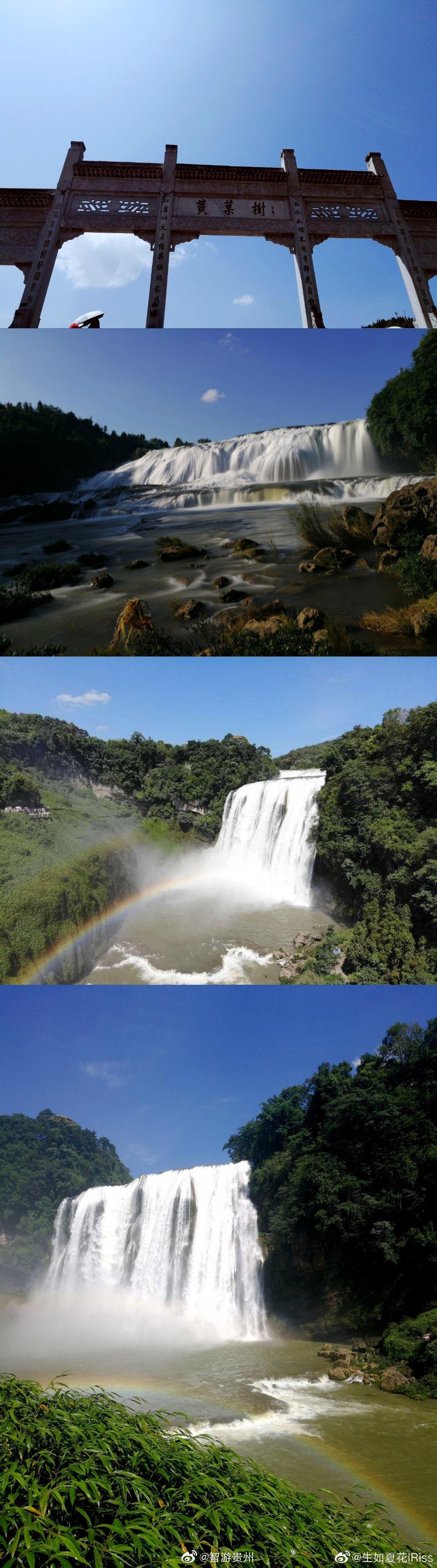 打卡:黄果树瀑布!太壮观了@生如夏花IRiss