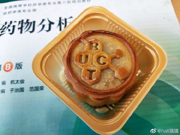 北京高校校徽月饼集合