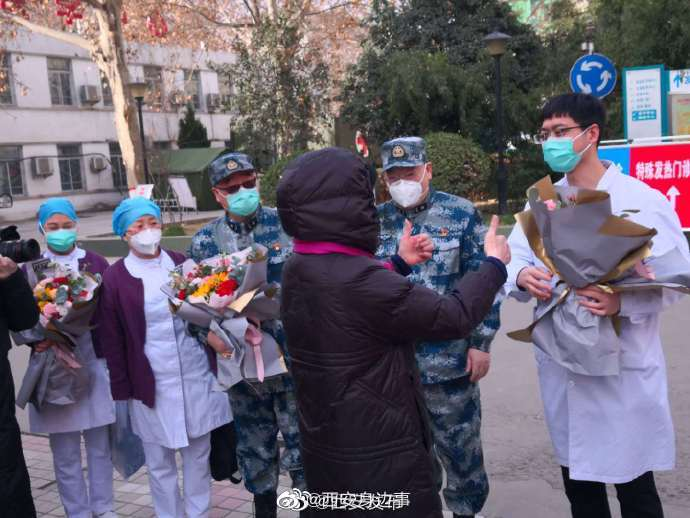 陕西省首例治愈的重型新冠肺炎患者从唐都医院出院