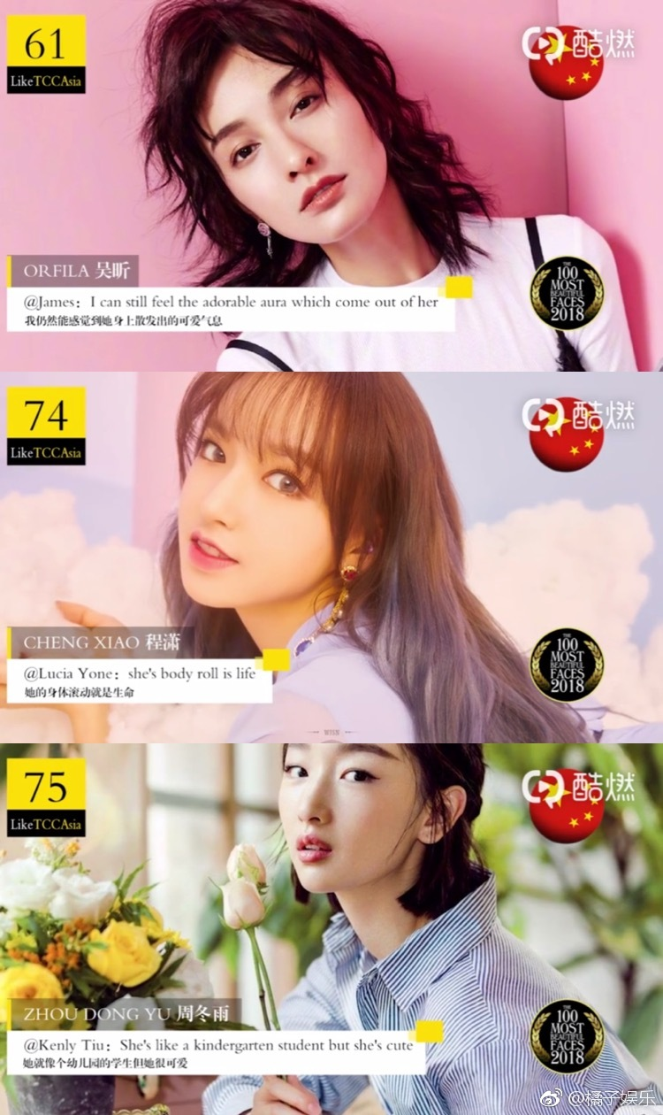 亚洲100最美面孔_亚洲最美100张面孔
