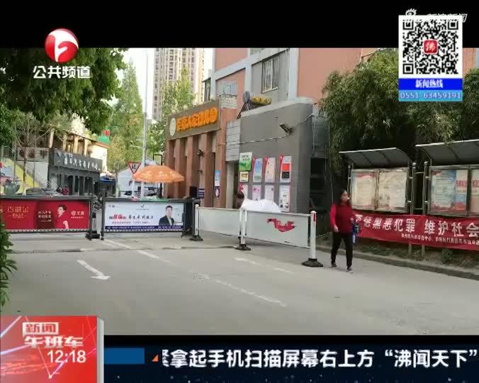 《新闻午班车》合肥:六旬老妇被打骨折  打人者疑似小区保安