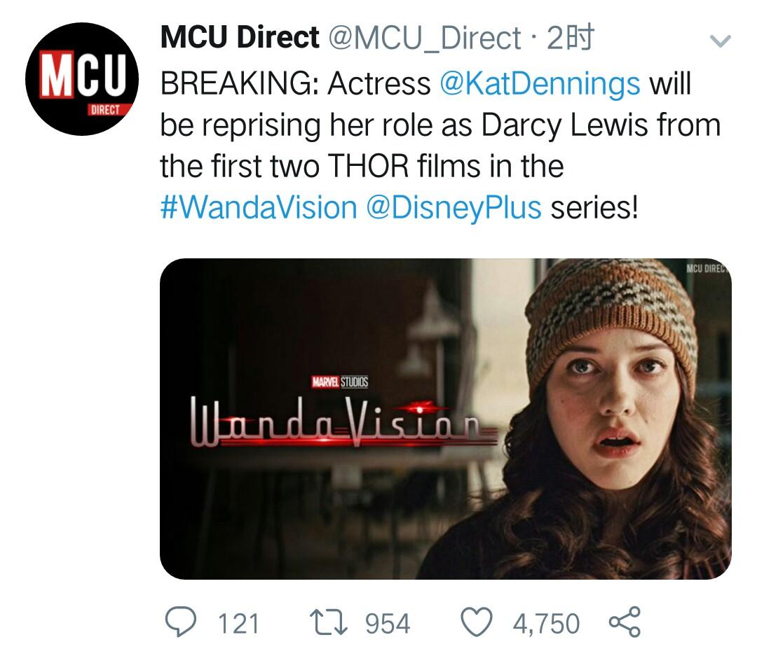 好棒!凯特·戴琳斯确认将参演漫威限定剧《旺达与幻视》