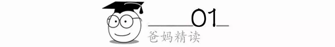 《妻子的浪漫旅行》包文婧:全职妈妈最不能信的三个字