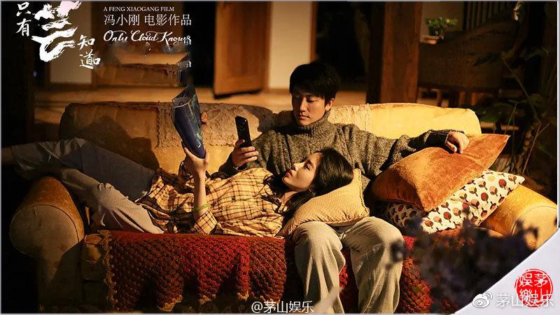 口碑两极化、差评超过22.4%,商业片导演冯小刚的转型算成功吗?