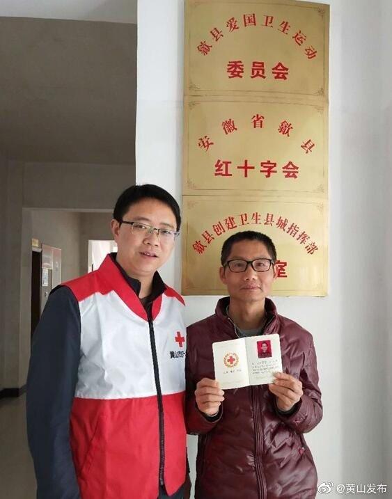 """""""中国好人""""方敦华登记成为遗体器官角膜捐献志愿者"""