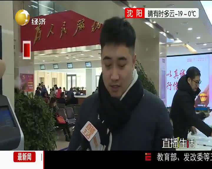 从今年12月1日开始,辽宁省居民身份证制发周期缩短为