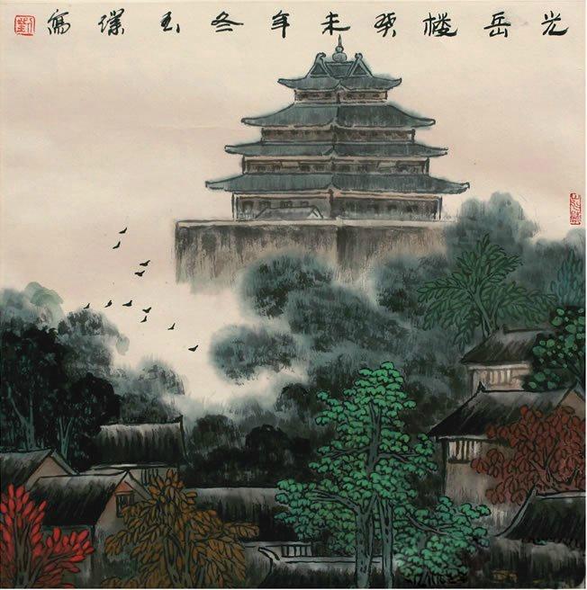 中国画家 刘玉璞重彩山水画(二)