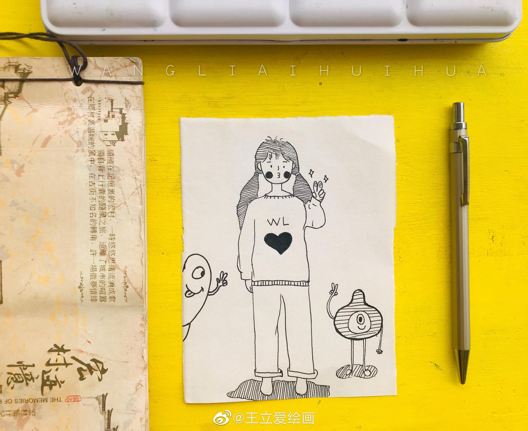 女孩与怪兽,也可以这样画 @王立爱绘画