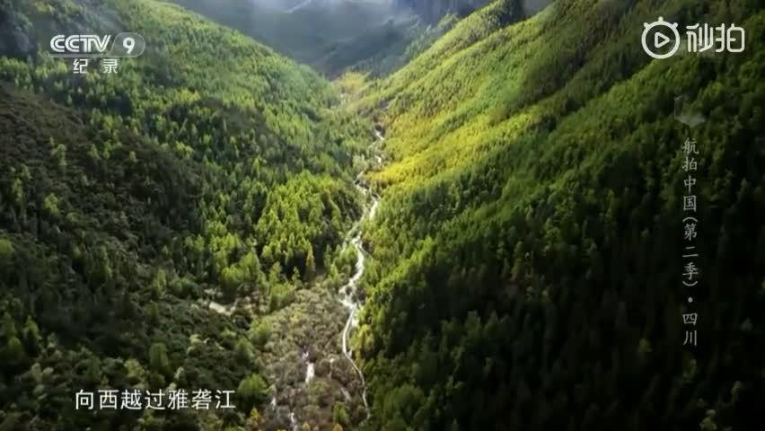 即使稻城亚丁 色达是远方,也应该要去探索一下,因为时光会走远