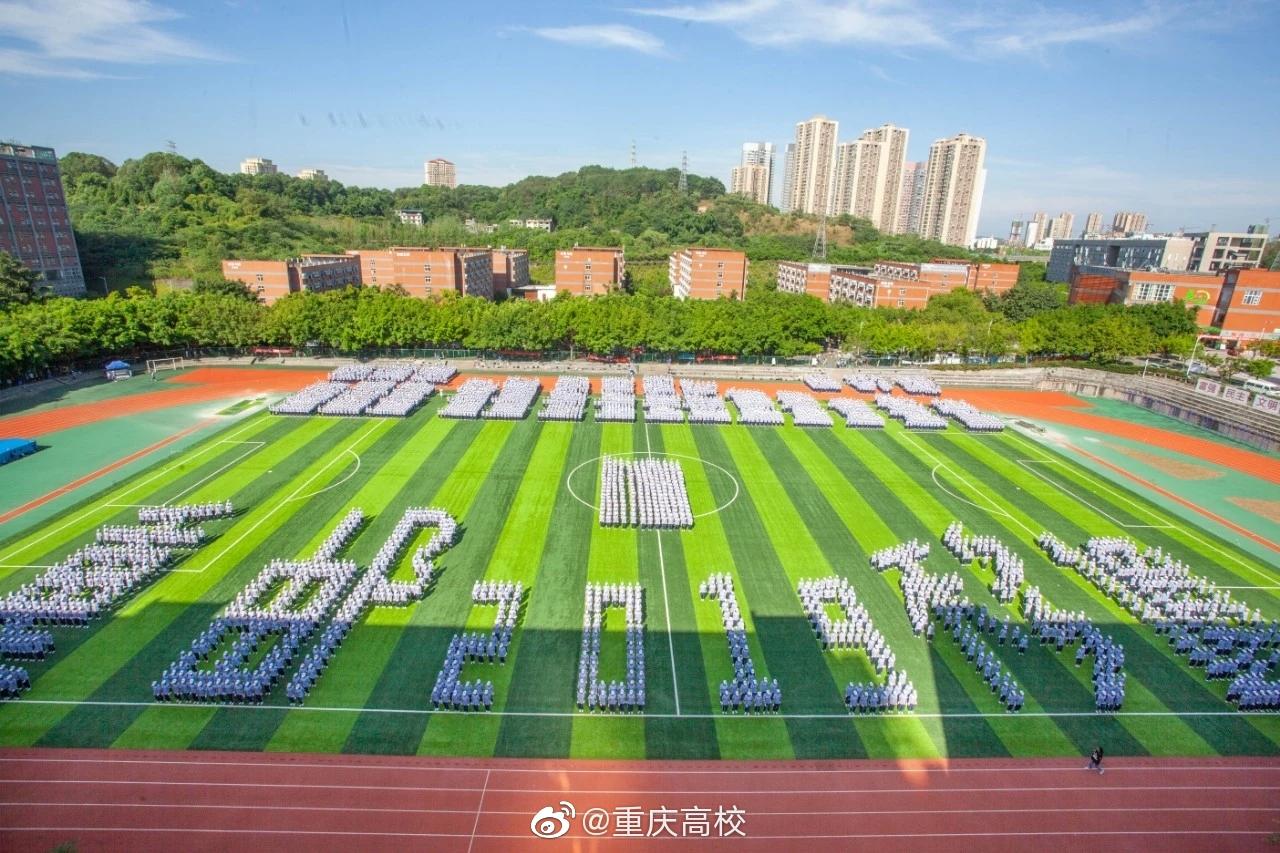 网友投稿,重庆邮电大学移通学院军训汇演照片来一波,很有特色啊