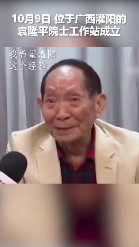 10月9日,在广西灌阳县新圩镇小龙村