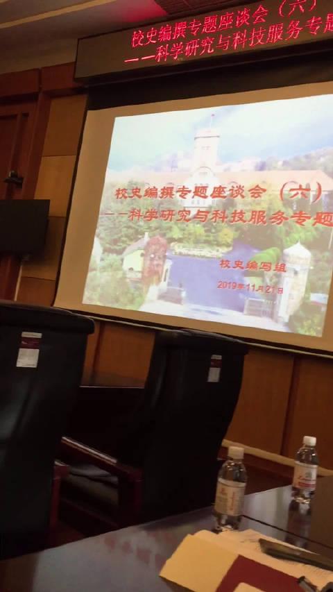 82岁的中科院院士、中国海大教授冯士筰