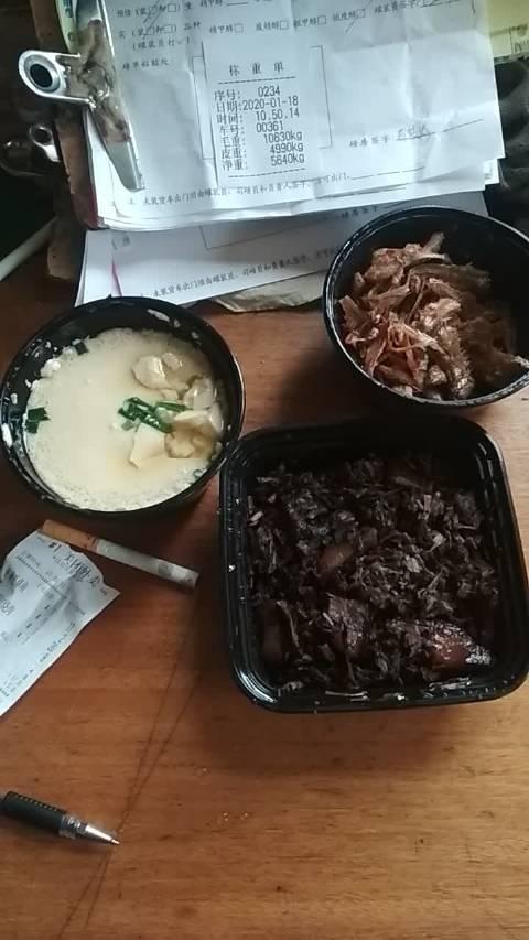 今天南方小年购三碗菜 不要亏待生活