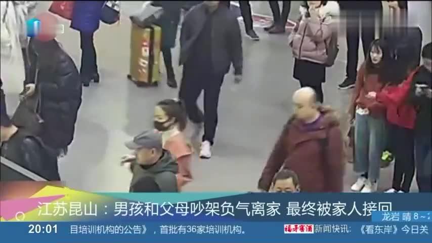 男孩独自在火车站徘徊,面对问询他谎话连篇,民警发现猫腻