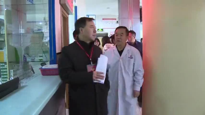 西安交通大学医学部调研子长卫生医疗事业发展现状