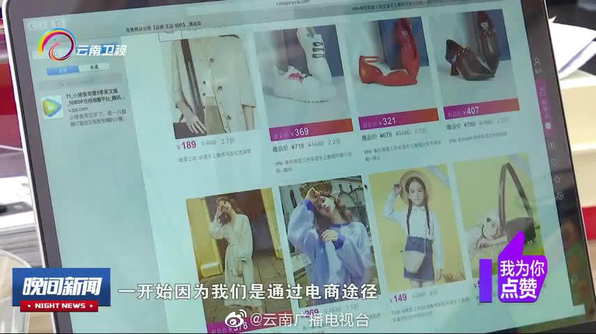 """捏在指尖的时尚""""伴手礼""""  80后云南姑娘让彝族刺绣登上时装周"""