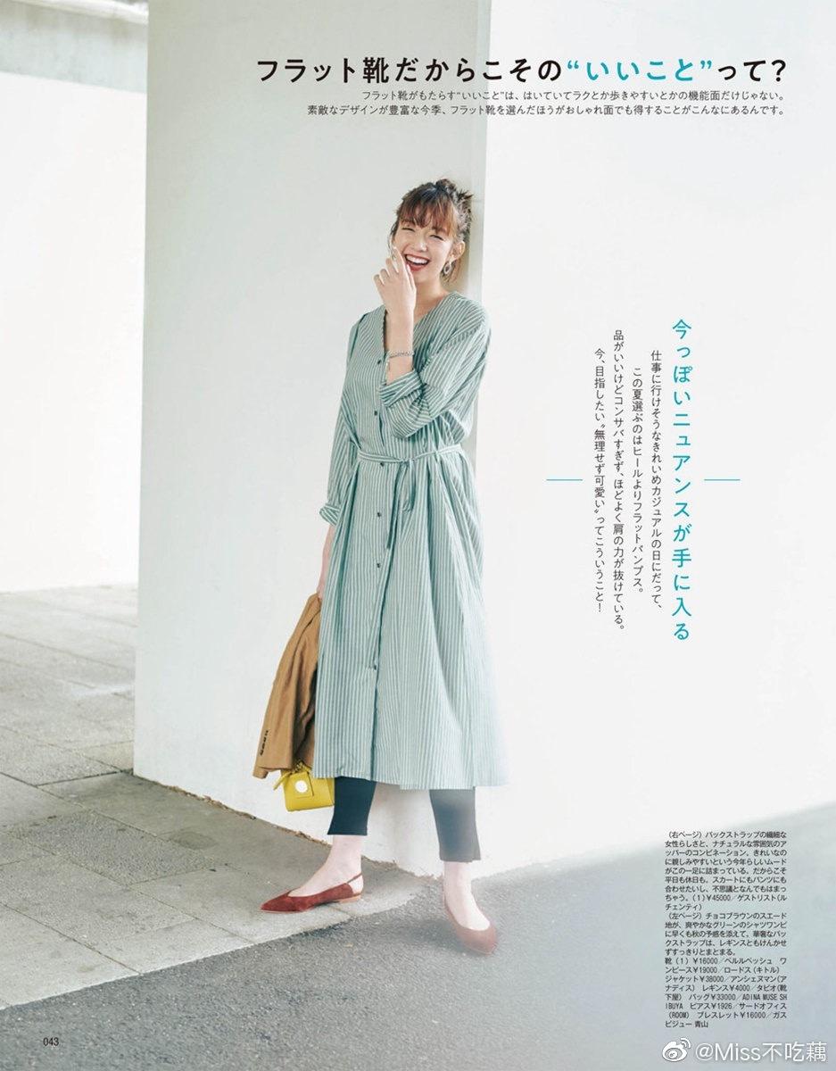 『日系酷盖风穿搭』日系穿搭的秘诀敲简单舒适、柔软、同色系都是小