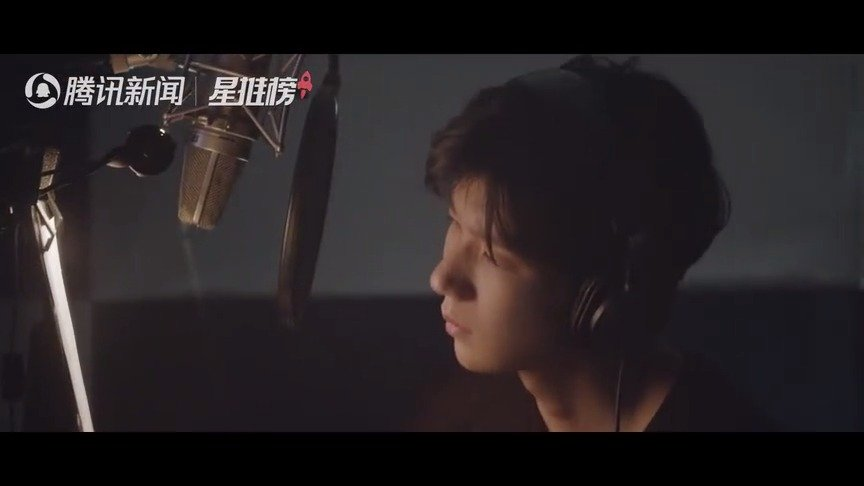 王源新歌《源》录音室花絮视频第二弹来咯
