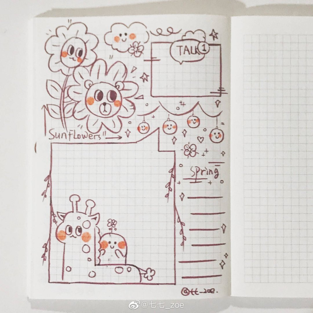 可爱简笔画在手帐中的灵活应用 投稿作者:@七七_zoe