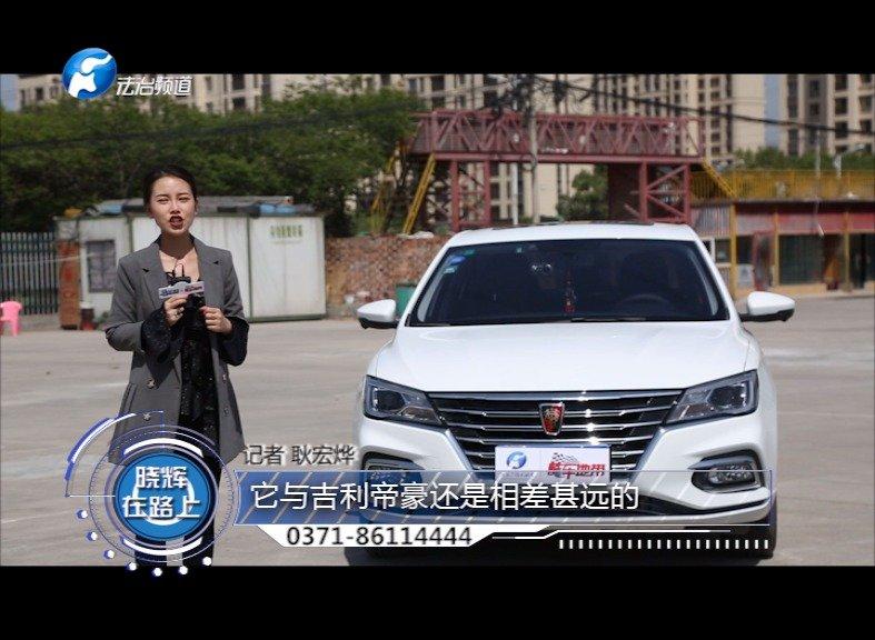 视频:同为家轿 吉利帝豪荣威i5横向PK  胜负立见分晓!