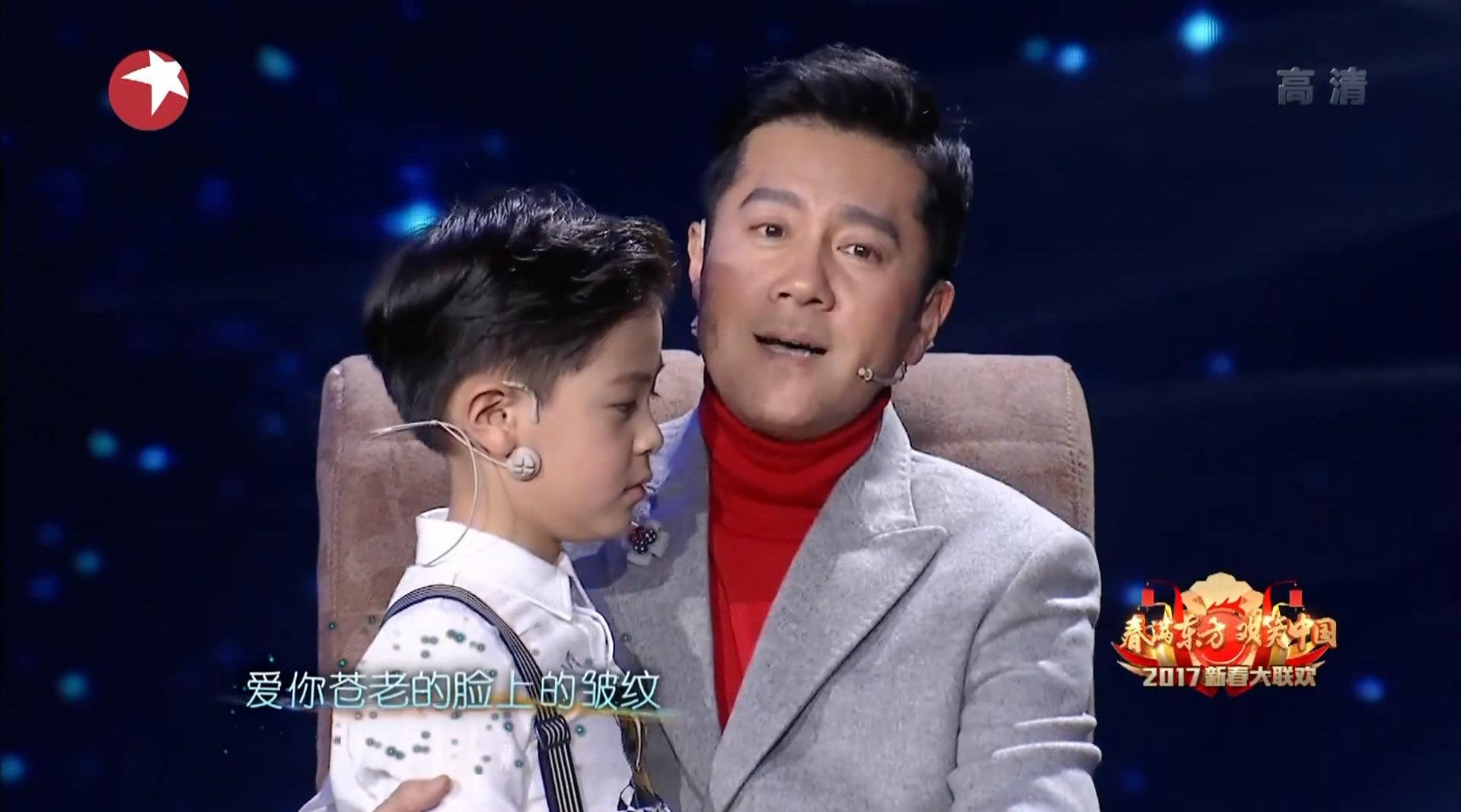 带着儿子@庆庆cai 2017催泪上演《当你老了》_20200119120207_083