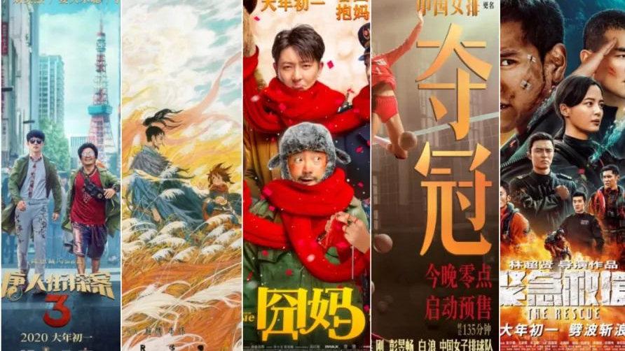看完这篇,春节档第一张电影票买给谁就有数了
