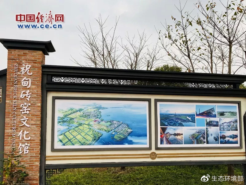 姑苏古今交融惠普民众 着力转型创生态与价值双赢(经济日报)