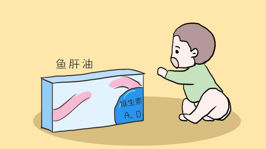 新手妈妈须知!鱼肝油,你们给宝宝吃对了吗?
