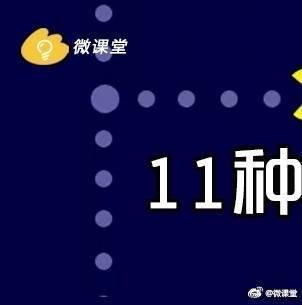 清华学霸推荐 11种高效单词记忆法