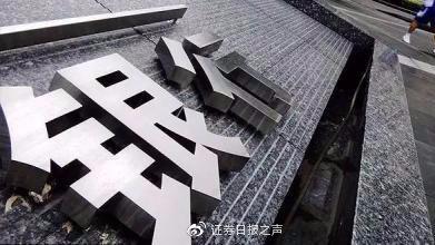 """32家上市银行半年报集体""""八月见"""" 江阴银行预计""""打头阵"""""""