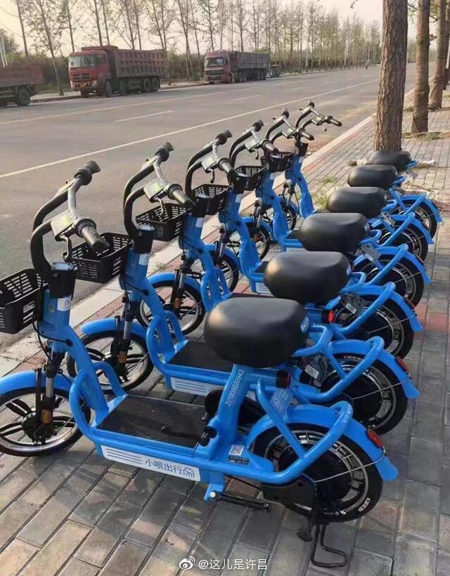 又一共享电车品牌登陆禹州