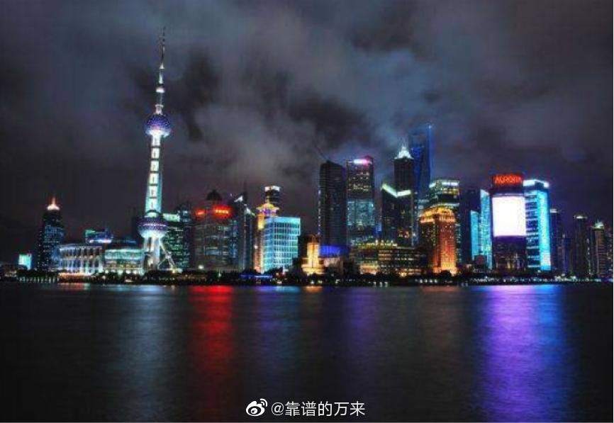 或许,上海在互联网时代的爆发,才刚刚开始!前几天