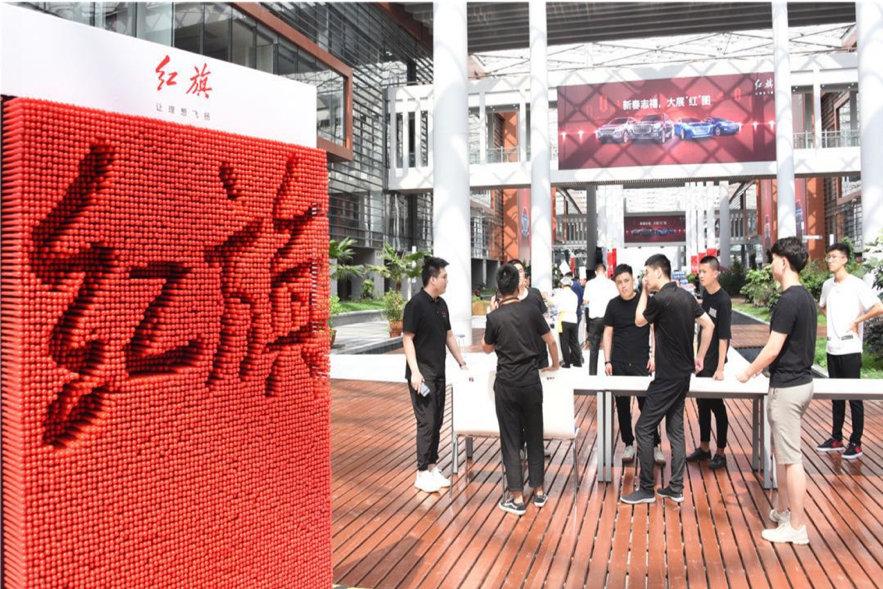 7月的一天,众多一汽人体验了红旗的另一面,年前、时尚与活力