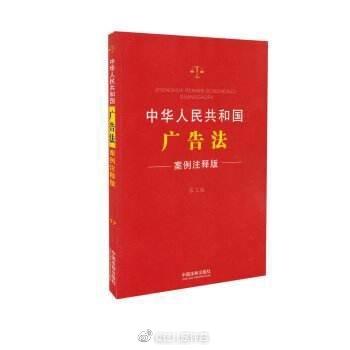 许昌爱尔眼科违反广告法被处罚款10万元