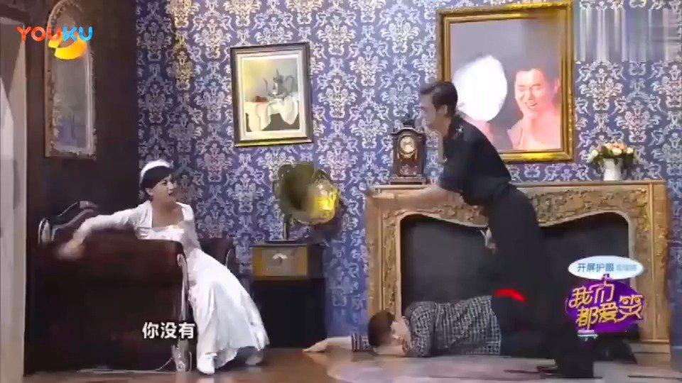 李易峰陈伟霆演绎另类福尔摩斯, 满地打滚, 太搞笑了!