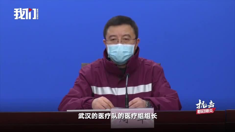 中日友好医院:从北京运千万元设备支援武汉