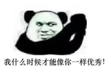 开心一刻笑话:一个弟弟考取了北京邮电大学的研究生,全家聚餐